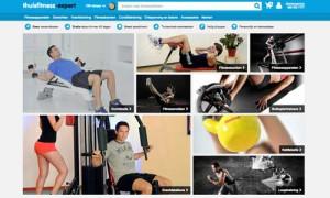 Online uw fitnessbank kopen