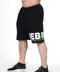 Fitness Shorts Zwart Nebbia Shorts 343 zijkant