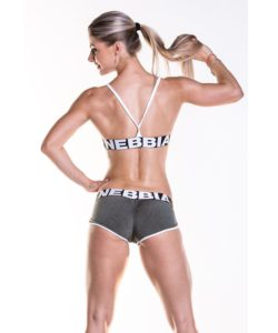 Fitness Shorts khaki - Nebbia Shorts 266-2